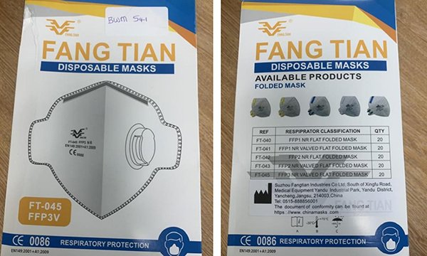 Picture of FFP3 face masks with Fang Tian brand whose use has been suspended by the DHSC.